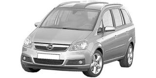 Opel Zafira (M75) (2005 - 2008)